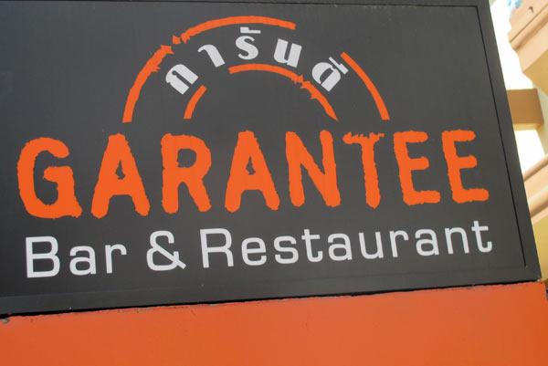 Garantee Bar & Restaurant