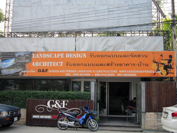 Garden & Friends Landscape & Constructions @Kamthieng Flower Market