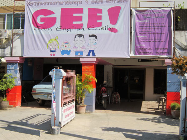 GEE! Gain English Easily