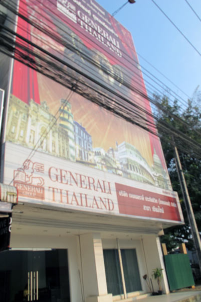Generali Thailand