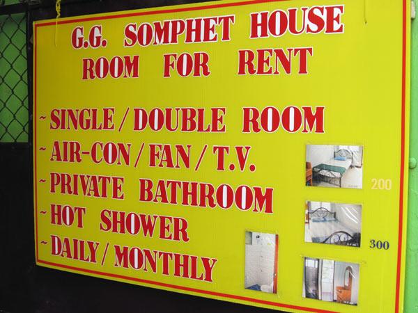 G.G. Somphet House