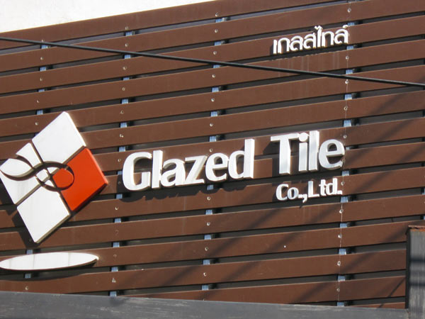 Glazed Tile Co., Ltd.