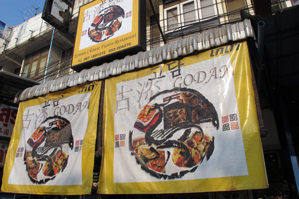 Godam Restaurant