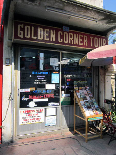 Golden Corner Tour