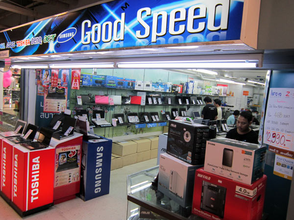 Good Speed (1st shop) @Pantip Plaza