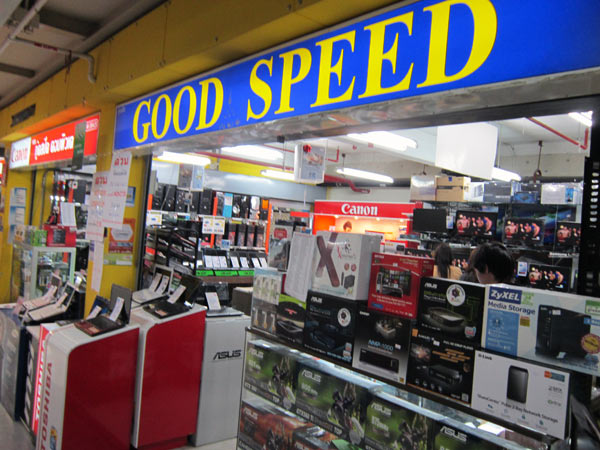 Good Speed  (2nd shop) @Pantip Plaza 2nd floor