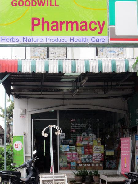 Goodwill Pharmacy