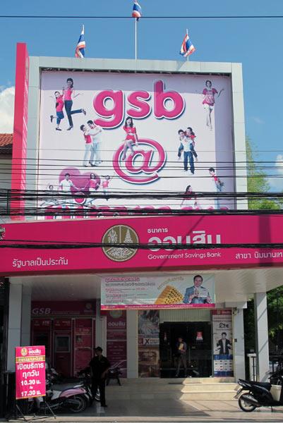 Government Savings Bank (Nimmanhemin Rd Branch)