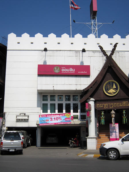 Government Savings Bank (Thapae Rd Branch 2)