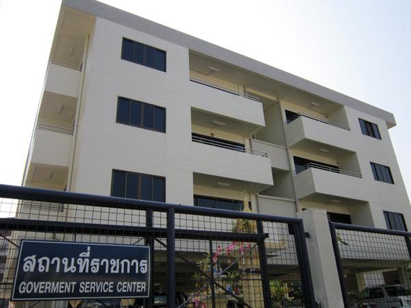 Government Serice Center
