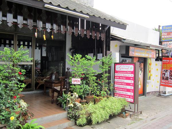 Great Thai Massage