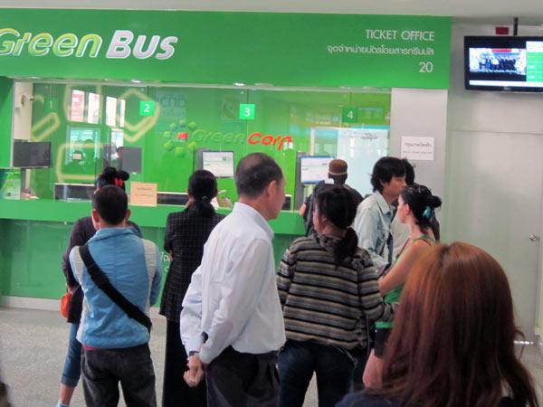Green Bus @Arcade Bus Station