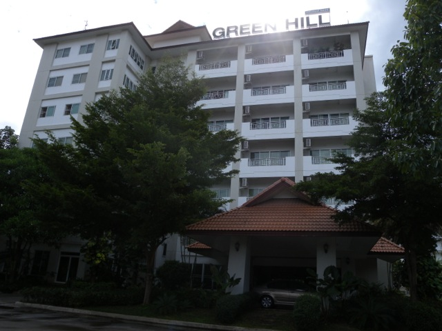 Green Hill Serviced Apartments