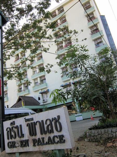 Green Palace Hotel Chiang Mai