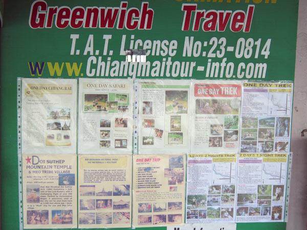 Greenwich Travel