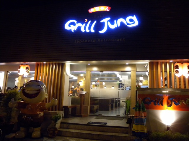 Grill Jung