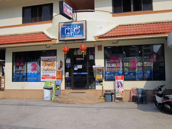 H2O Minimart @Sahataya Mansion