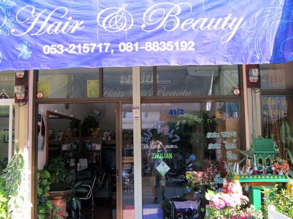 Hair & Beauty (Huay Kaew Rd)