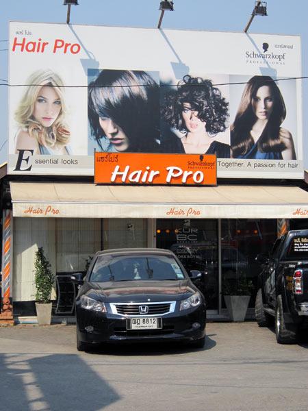 Hair Pro (Huay Kaew Rd)
