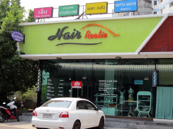 Hair Rootie