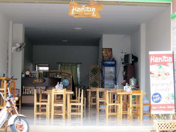 Haniba Restaurant