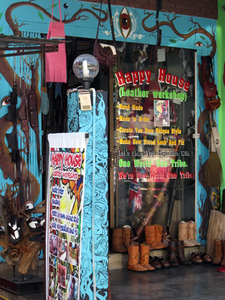 Happy House (Leather Workshop)