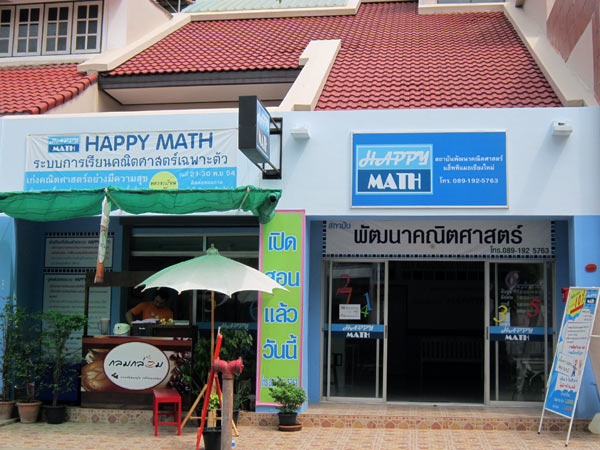 Happy Math @Chiang Mai Land