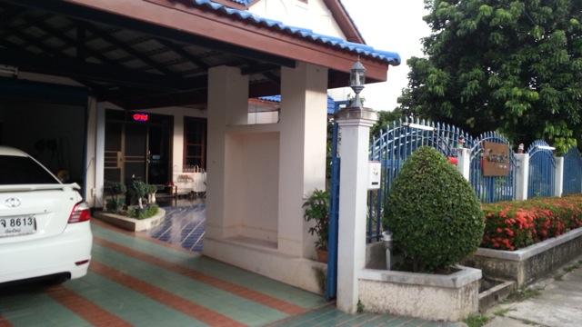 Harem Massage & Spa
