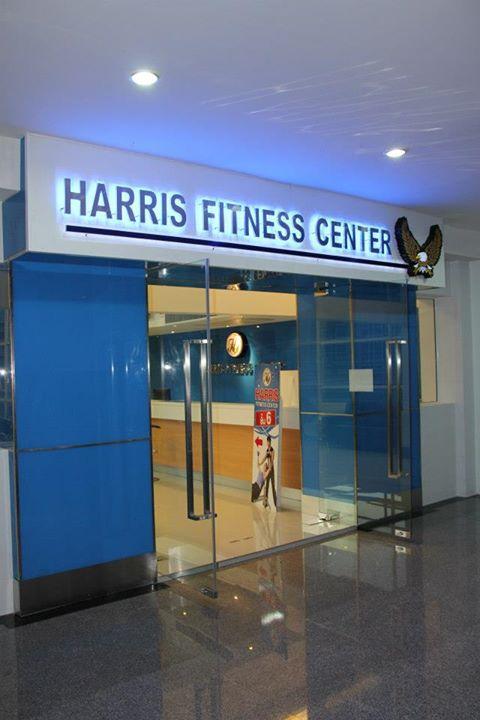 Harris Fitness Center
