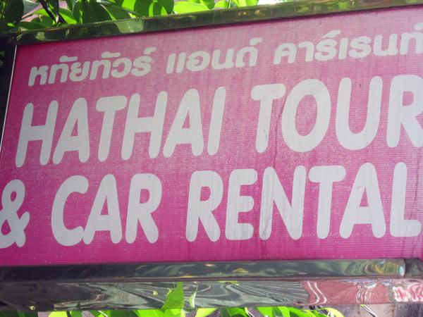 Hathai Tour & Car Rental