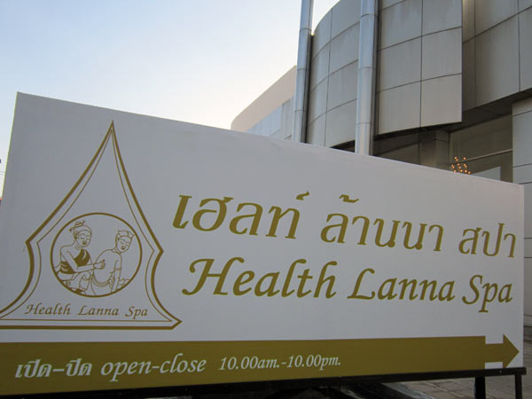 Health Lanna Spa