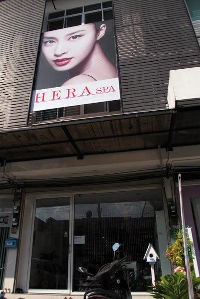 Hera Spa