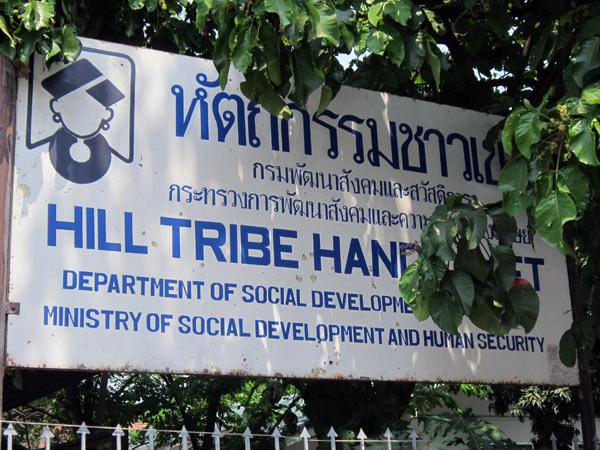 Hill Tribe Handicraft