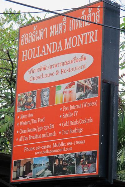 Hollanda Montri Guesthouse