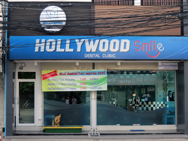 Hollywood Smile Dental Clinic