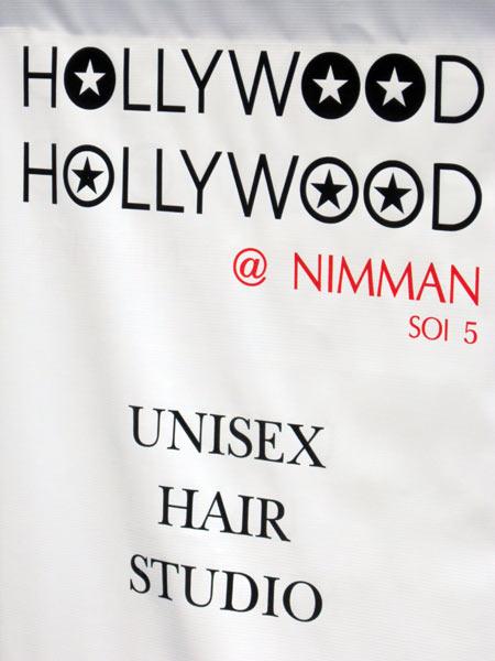 Hollywood Unisex Hair Studio