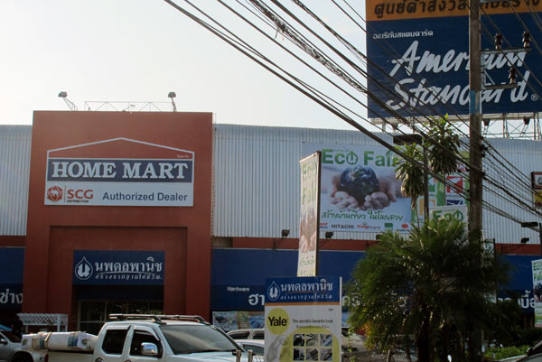 Home Mart (Chiang Mai - Lampang Superhighway)' photos