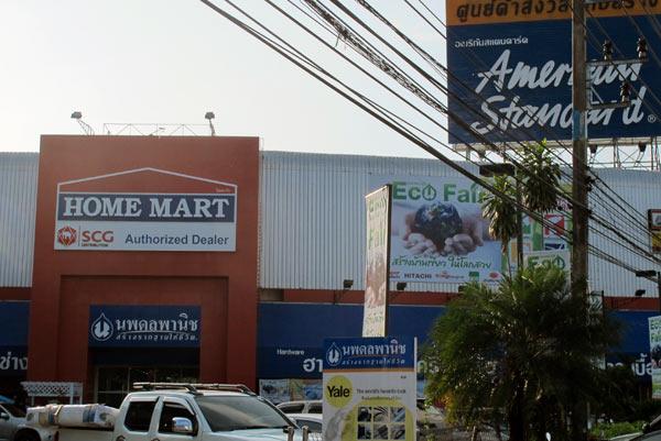 Home Mart (Chiang Mai - Lampang Superhighway)