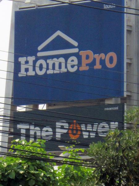 Home Pro (Big C Hang Dong)