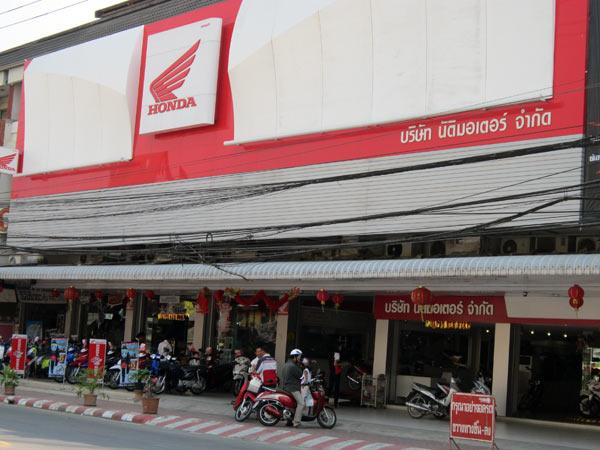 Honda (Huay Kaew Rd)