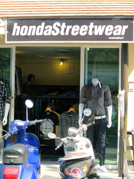 HondaStreetWear
