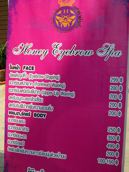 Honey Eyebrow Spa @Varada Place