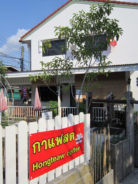 Hongteaw Coffee