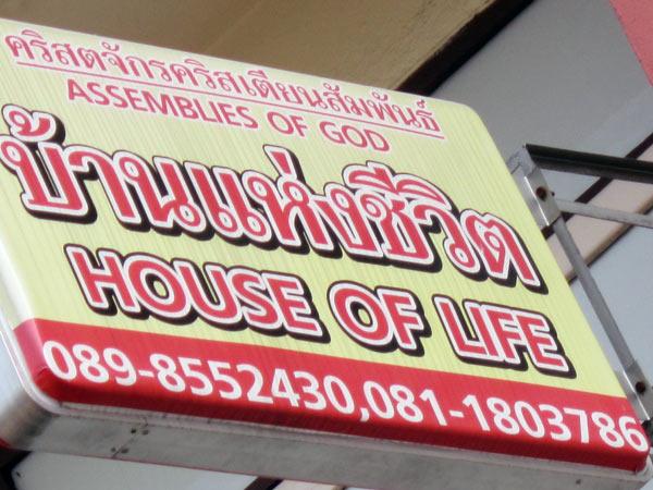 House of Life Church