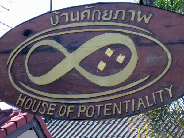 House of Potentiality