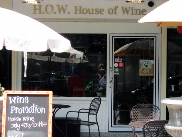 H.O.W. (House Of Wine)