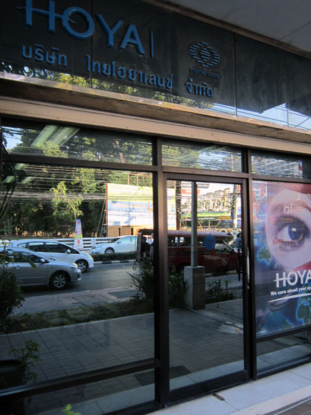 Hoya Optics