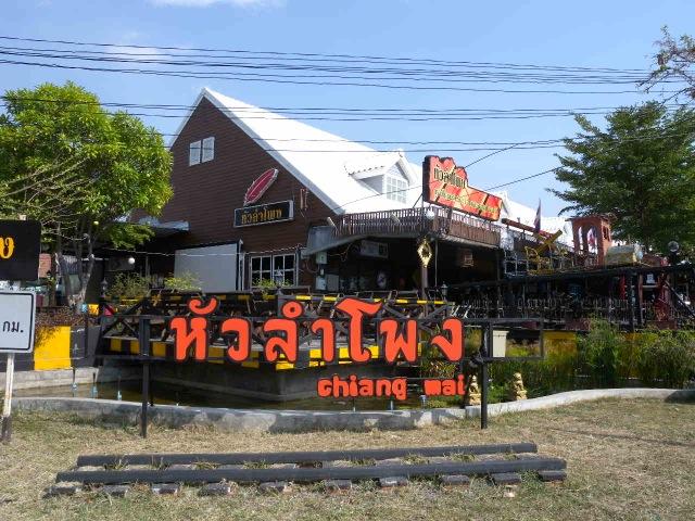 Hualampong Station Chiang Mai