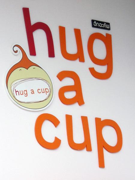 hug a cup @CDJ Dental Clinic