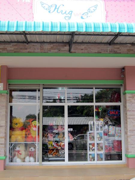 Hug Shop (Sukhaphiban 12 Rd)